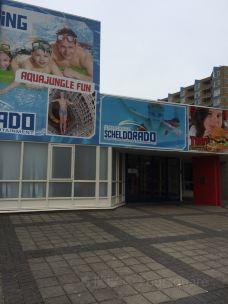 Aquadome Scheldorado-泰尔讷曾
