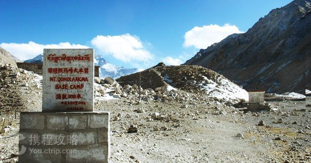 【西藏珠峰】挑戰世界最高峰,攀登珠峰全攻略