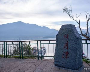 A Practical Strategy for Visiting Sun Moon Lake