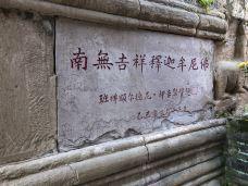 龙兴寺-彭州-山茶叶蛋糕