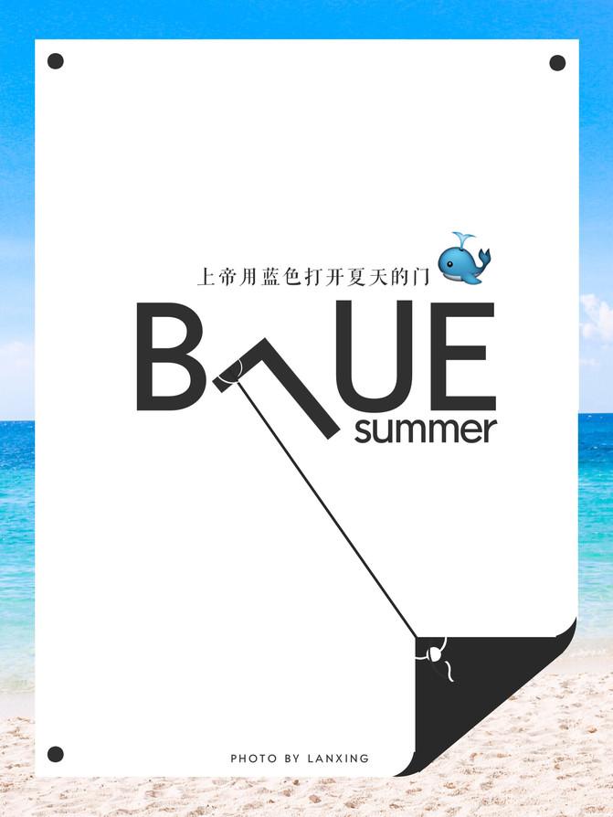 长滩岛,北纬11℃的梦幻水晶蓝(超长图文+实用攻略)