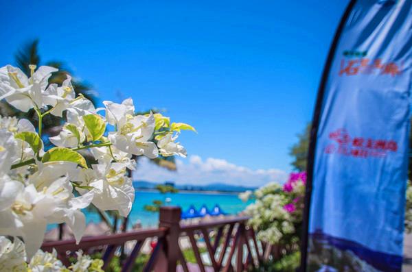 海南著名風景區