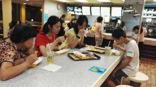 麦当劳甜品站-惠州