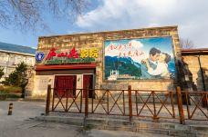 庐山恋影院-庐山风景区-602星球
