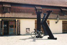 卡夫卡博物馆-布拉格