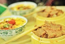 芜湖美食图片-渣肉蒸饭