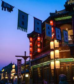 郑州游记图文-穿梭于建业•华谊兄弟电影小镇,来一场时光穿越之旅