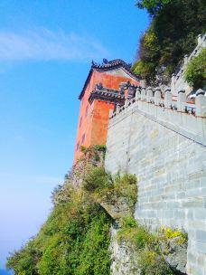 天柱峰-武当山-顺时针1986