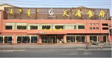 天肴宴(少年宫店)-呼和浩特-pufan66ex