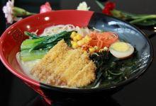 横滨美食图片-日式拉面