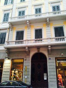 Civico Museo Morpurgo-的里雅斯特