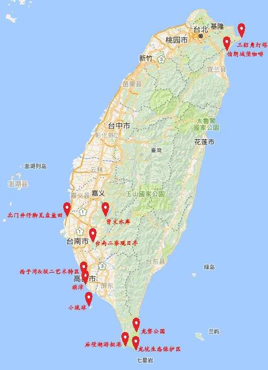 一路向南,深入台湾原乡——你所不知道的那些小众风景。