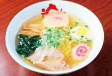 函馆美食图片-盐味拉面