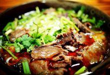 贵阳美食图片-花溪牛肉粉