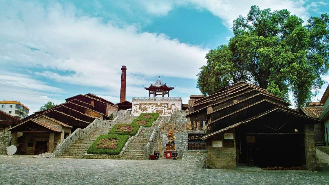 Nanfeng Kiln Admission Ticket