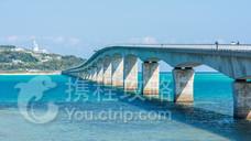 古宇利大桥