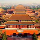 Private Tour: The Forbidden City, The Lama Temple and Wander of Hutong