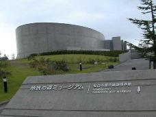 地底之森博物馆-仙台-M11****262