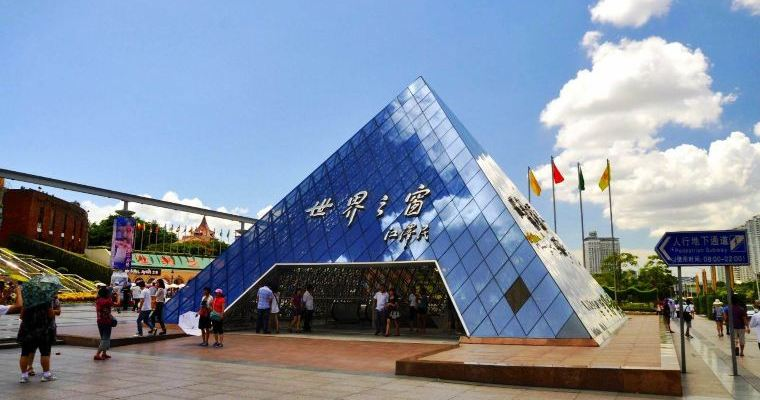 Top 10 Must See Spots in Shenzhen