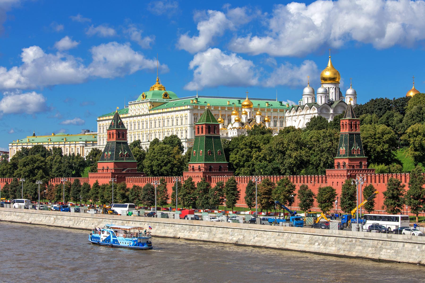 Grand Kremlin Palace Ticket