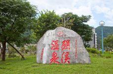 台湾-C_image