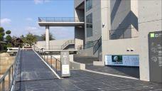 姫路文学馆-姬路市-在路上的Jorick