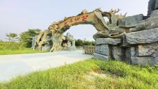 芒砀山溪谷生态园-永城-AIian