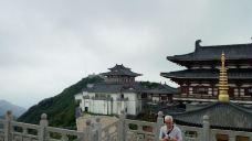 大洪山风景名胜区-随州-_CFT01****1832580