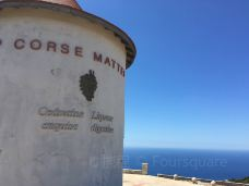 Moulin Mattei-罗利亚诺
