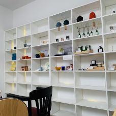 反正(沙坡尾店)-厦门-小儒阿