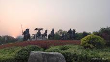徐州汉文化景区-徐州-138****2001