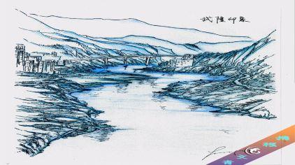 武隆山水 拷贝