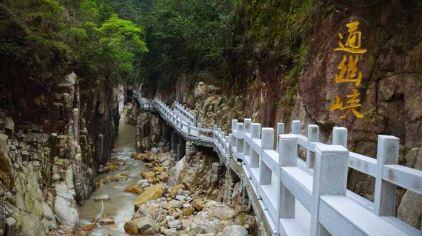 南岭国家森林公园7(新2016-11-11)