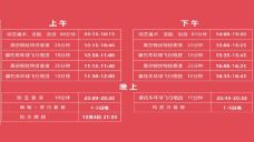 熙和湾客乡文化旅游产业园-兴宁-doris圈圈