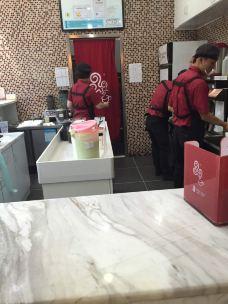 四云奶盖贡茶(购物公园店)-张家港
