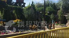LocoLanding Adventure Park