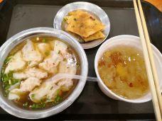 小上海阿和小笼包-南投-300****030