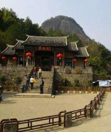 翠微峰国家森林公园-宁都-288****130