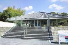 入江泰吉纪念奈良市写真美术馆-奈良-doris圈圈