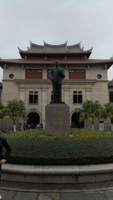 陈嘉庚先生故居-厦门