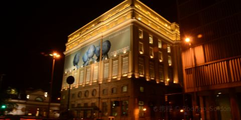 巴西銀行文化中心