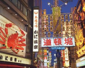 Dontonbori Osaka: One Day Guide