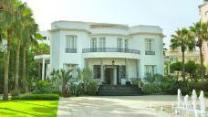Villa des Arts de Casablanca-卡萨布兰卡