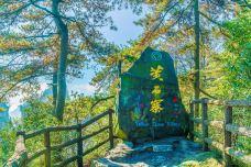黄石寨-武陵源区-doris圈圈