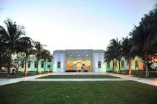 巴斯艺术博物馆-迈阿密-美国完美之旅