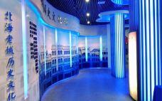 北海老城历史文化馆-北海-AIian
