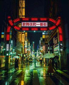 新宿歌舞伎町-东京-M30****5169
