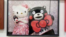 熊本熊广场-熊本-叶赫那拉阿杜