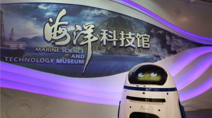 海底世界-海洋科技馆 (1)
