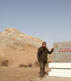 图木舒克游记图文-追逐时代远古的梦——唐王城、叶尔羌河